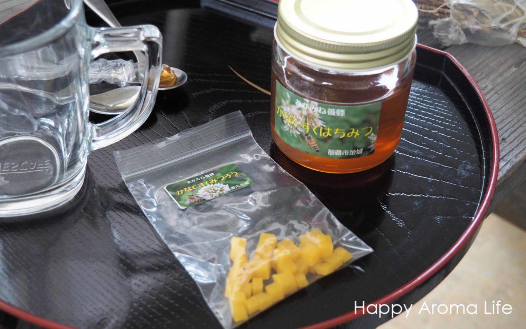 ハッピーアロマライフ_養蜂